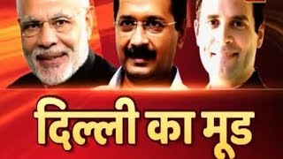 Delhi Ka Mood Full: AAP May Get 25 Percent Vote Share If LS Elections Are Held Today | ABP News