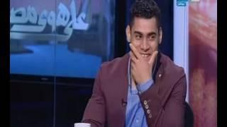 بالفيديو.. البطل الأولمبيى محمد إيهاب ينهمر فى البكاء بعد حديث والدته