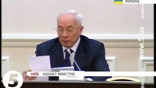 Азаров про зниження ціни на газ у 2014