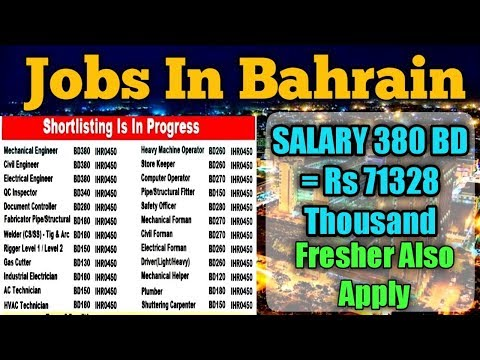 Jobs In Bahrain || Store Keeper | Safety Officer | Civil Forman || Gulf Job Requirememt