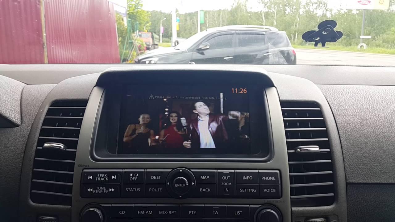 Nissan pathfinder 2008 nissan premium connect 08it youtube nissan pathfinder 2008 nissan premium connect 08it vanachro Choice Image