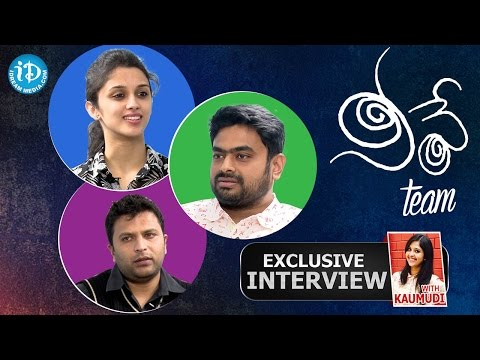 Neeve Song Team Exclusive Interview | #Neeve, #PhaniKalyan | Talking Movies with iDream #249