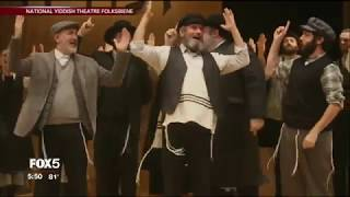 Yiddish version of Fiddler on the Roof