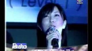 長澤奈央さんのニュースがタイ3チャンネルニュース番組で紹介.