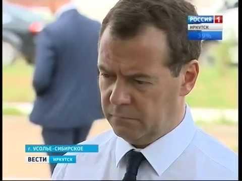 """Дмитрий Медведев прибыл в Иркутскую область, """"Вести-Иркутск"""""""