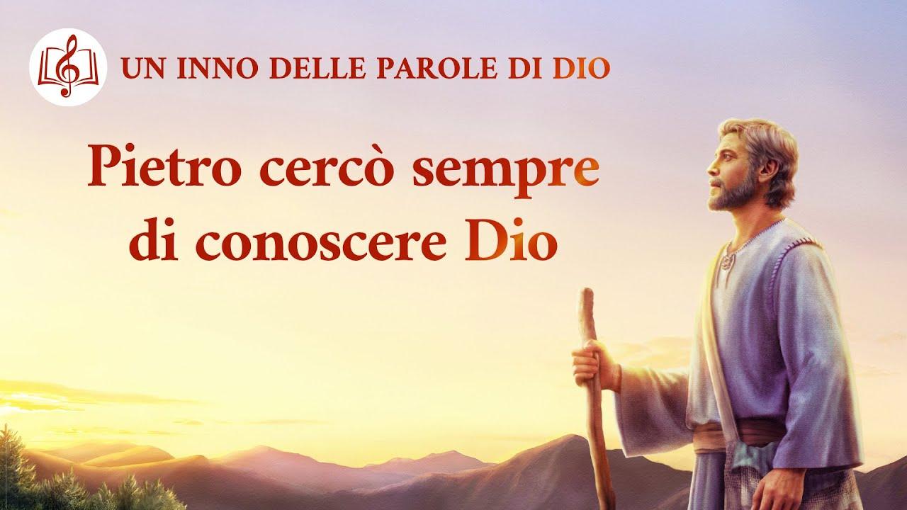 Cantico cristiano 2020 - Pietro cercò sempre di conoscere Dio