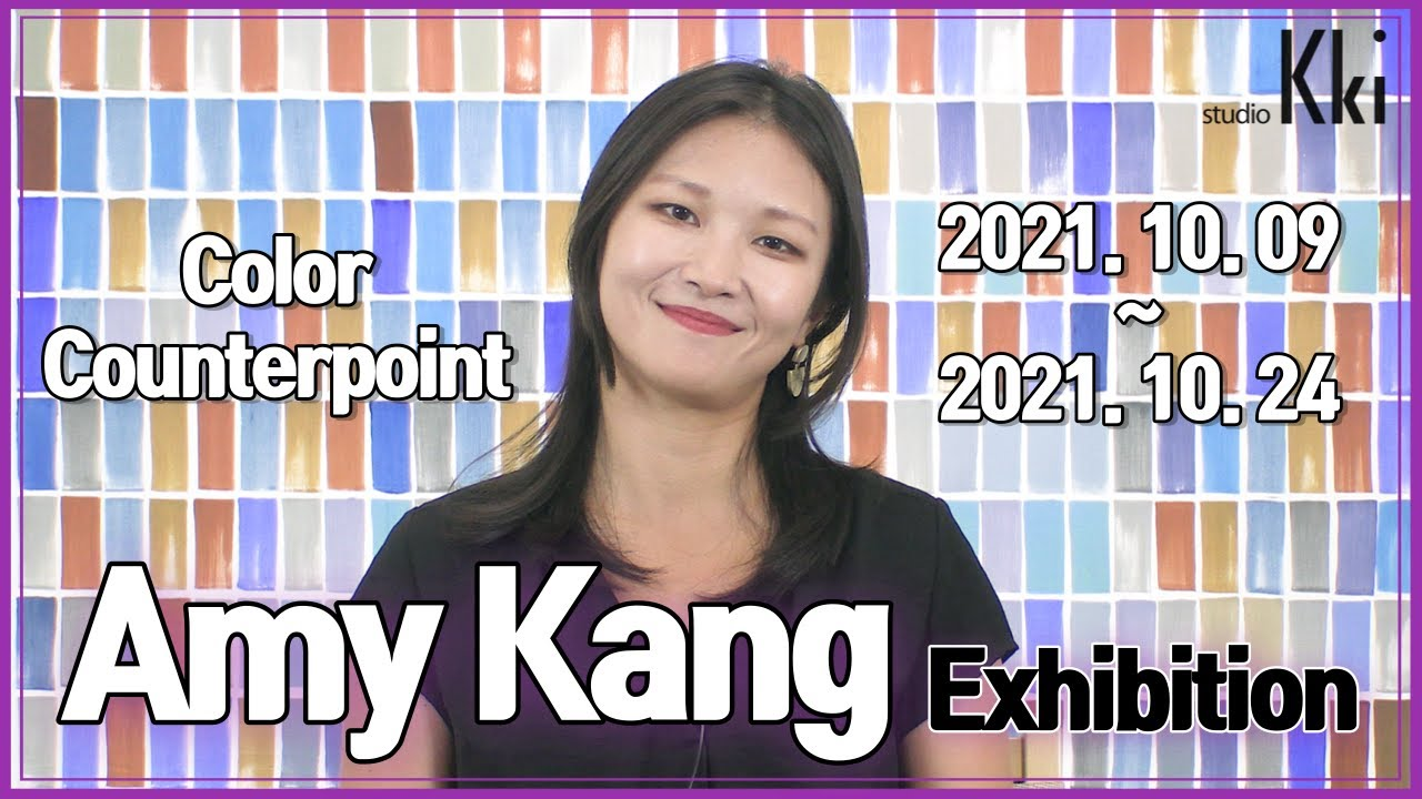 """Amy Kang Solo Exhibition """"Color Counterpoint"""""""