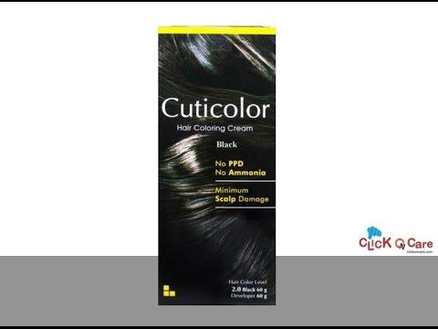 Cuticolor Hair Color Cream On ClickOnCare - YouTube