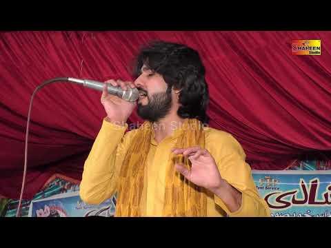 Qasida - Ya Ali Madad - Zeeshan Khan Rokhri - 2018