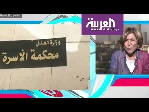 تفاعلكم : في مصر..موافقة خطية من الزوجة للزواج بأخرى والمرأة تطلق نفسها  - 19:21-2017 / 9 / 11