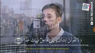 Gambar cover The BEST Reciter 2019 Surah Al Kahfi