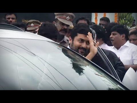 Rajini, Kamal Hassan, Surya and other celebrities leaving Sivaji Ganesan ManiMandapam   TOC thumbnail