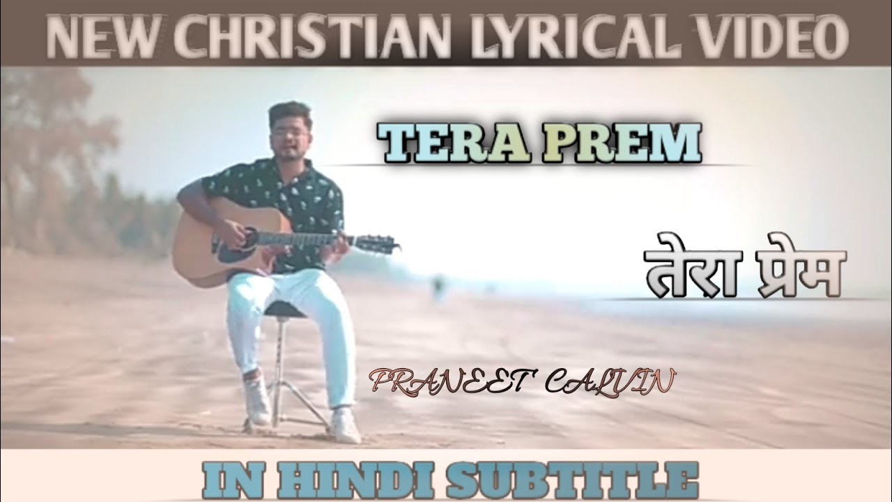 Tera Prem – तेरा प्रेम