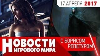 НОВОСТИ: Cyberpunk 2077, конец EVE ONLINE? Новый Xbox, Bayоnetta и ПК бояре, продолжение Dragon Age