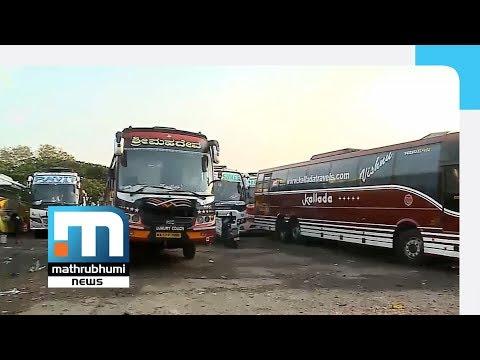 Highway Robbery: Night-Time Travel To Bengaluru A Nightmare| Mathrubhumi News