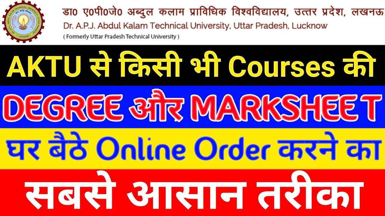 AKTU Marksheet   How To Online Order DEGREE & MARKSHEET From AKTU in Hindi    AJ Musical