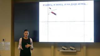 Презентация про отдел обучения и развития персонала