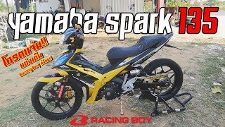 Gambar cover รีวิว yamaha spark 135 แต่งเต็มทั้งคัน อะไหล่แน่นๆ ของแต่ง Racing Boy ยกชุด รวมของแต่ง 50,000+