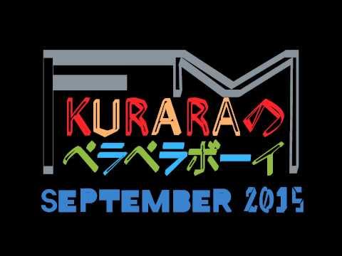 FM KURARAのペラペラボーイ September
