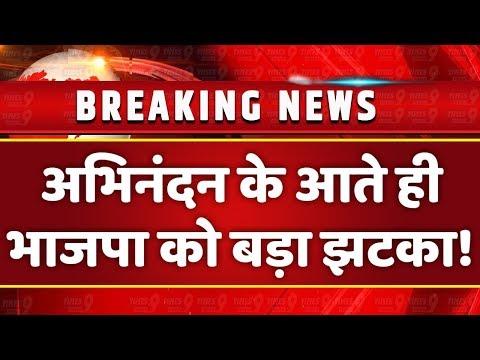 BJP को बड़ा झटका, Priyanka Gandhi- Rahul Gandhi के मौजूदगी में दो दिग्गज नेता Congress में शामिल हुए