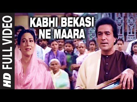 Kabhi Bekasi Ne Maara [Full Song]   Alag Alag   Rajesh Khanna