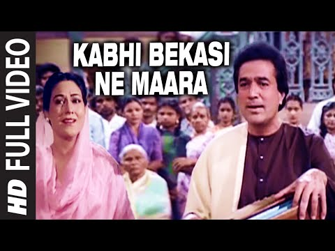 Kabhi Bekasi Ne Maara Full Song  Alag Alag  Rajesh Khanna