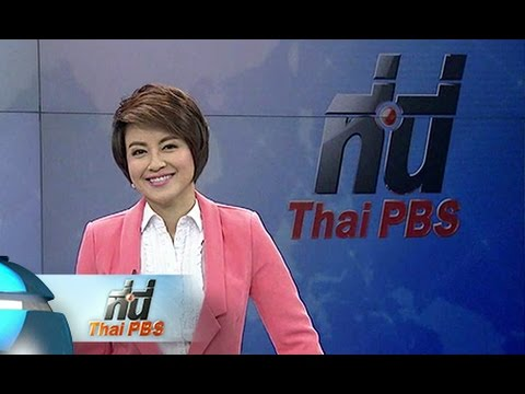 ที่นี่ Thai PBS : ประเด็นข่าว (1 ก.พ. 59)
