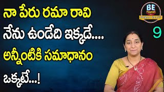 Be Positive with Ramaa Raavi || Life Changing Hacks - 9 || SumanTV Mom