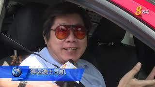 朝车内具录音功能摄录器开放首个月 31私召车申请安装