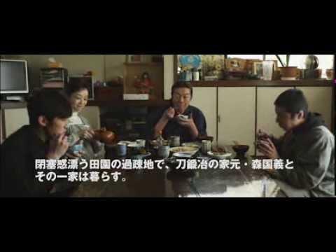 映画『台風一家』予告編