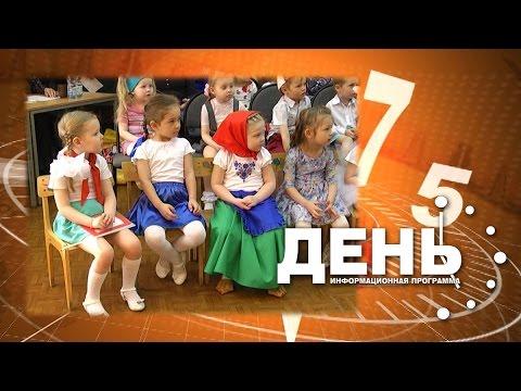 Akif Islamzade - Öten günlerimi qaytaraydılarиз YouTube · Длительность: 3 мин58 с