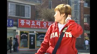 New Nonstop, 200회, EP200, #03