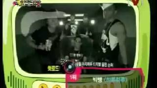 2008-08-28 Channel [V] - Jerry & Cheonwoo Part 1-5