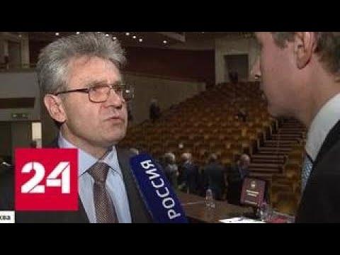 Новый президент РАН объявил о кадровых переменах - Россия 24