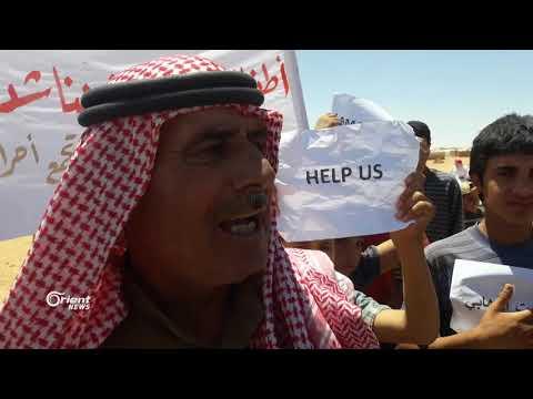أهالي مخيم الركبان يتظاهرون بسبب انعدام مقومات الحياة  - 10:20-2018 / 6 / 23