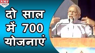 PM Shri Narendra Modi Addresses Vikas Parv Rally In Davangere, Karnataka