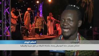اختتام مهرجان ساما الموسيقي وسط مشاركة كثيفة من فرق عربية وإفريقية