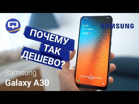 самсунг гелекси а 30 за 99 рублей
