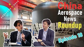 China Aero Space Weekly News Round Up Episode 18 25th 31st Jan 2021