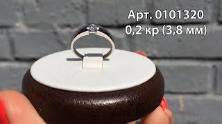 Арт. 0101320 - Помолвочное кольцо с 0,2кр(, 2016-08-23T14:14:11.000Z)