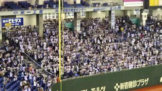 中日ドラゴンズ 昇竜 - いざゆけ ドラゴンズ - 東京ドーム