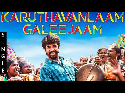 Karuthavanlaam_Galeejaam | Karaoke | Anirudh