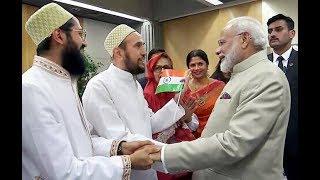 Paris के Airport पर ही भारतीय समुदाय ने  Modi का दिल खोलकर किया स्वागत
