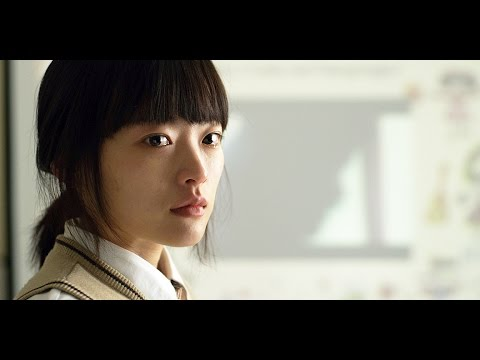 PRINCESA (HAN GONG-JU) De Lee Sujin (Trailer Español)