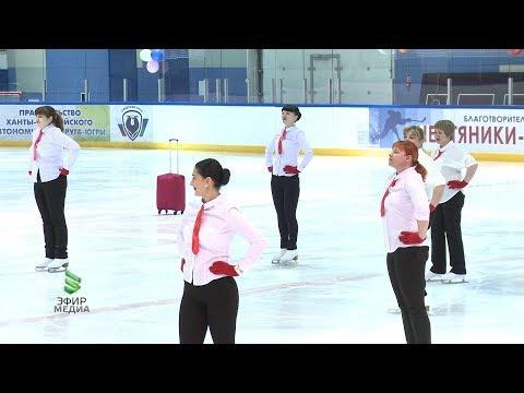 Веселые старты на коньках