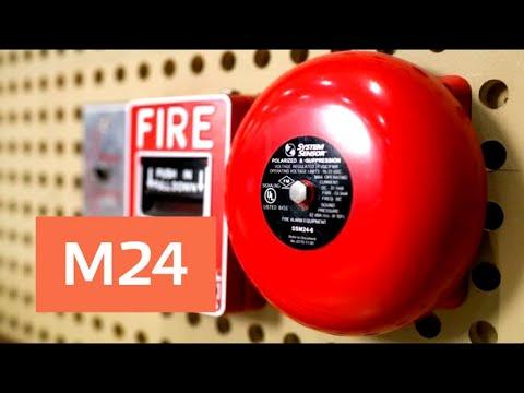 Как организована пожарная безопасность в других странах - Москва 24