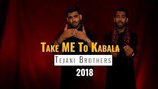Tejani Brothers   Take Me To Karbala (English)   Muharram 2018 / 1440