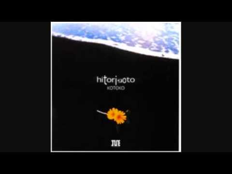 KOTOKO - ひとりごと (Instrumental)