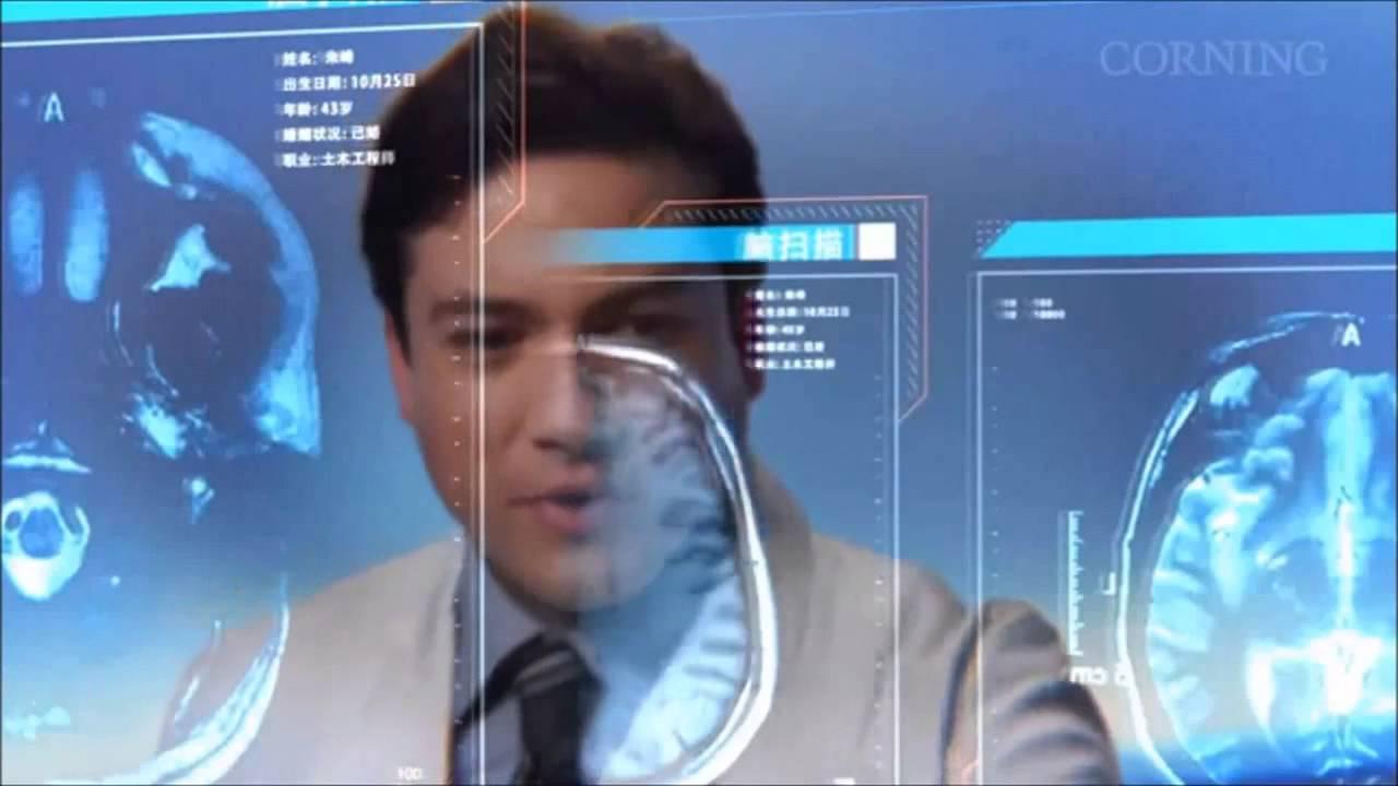 Image result for El Grafeno en Medicina y Biomedicina