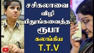 TTV Dinakaran gets emotional about Sasikala's condition in Karnataka - 2DAYCINEMA.COM